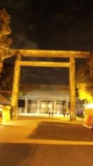 アントニオ小猪木 公式ブログ/靖国神社へ 画像1