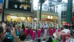 アントニオ小猪木 公式ブログ/高円寺阿波踊り 画像1