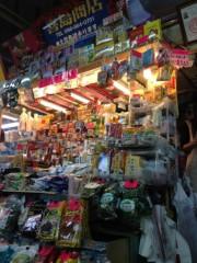 アントニオ小猪木 公式ブログ/国際通りで買い物! 画像1