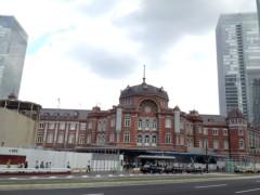 アントニオ小猪木 公式ブログ/東京駅の写真 画像1