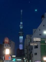 アントニオ小猪木 公式ブログ/夜の浅草から見たスカイツリー! 画像1
