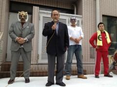 アントニオ小猪木 公式ブログ/はらいっぱい祭り舞台挨拶 画像1