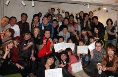 アントニオ小猪木 公式ブログ/アレス忘年会の記念写真! 画像1