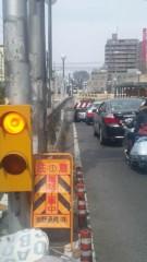 アントニオ小猪木 公式ブログ/交通渋滞 画像1