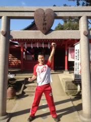 アントニオ小猪木 公式ブログ/恋木神社でまずはお参り! 画像1