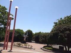 アントニオ小猪木 公式ブログ/取手の公園 画像1