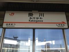 アントニオ小猪木 公式ブログ/松阪から掛川へ 画像1