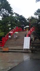 アントニオ小猪木 公式ブログ/渡りたくなる橋 画像1