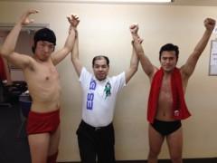 アントニオ小猪木 公式ブログ/ 和田京平レフェリーとbi砲 画像1