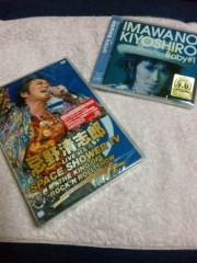 アントニオ小猪木 公式ブログ/忌野清志郎DVD&CD 画像1