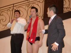 アントニオ小猪木 公式ブログ/ある結婚式にて 画像1