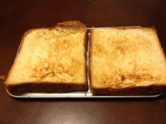 アントニオ小猪木 公式ブログ/高級食パン 画像1