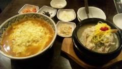 アントニオ小猪木 公式ブログ/韓国料理で暖まれ! 画像1