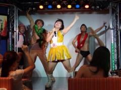 アントニオ小猪木 公式ブログ/エンディングダンス! 画像1