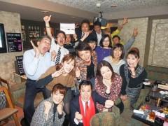 アントニオ小猪木 公式ブログ/麻布から新宿へ 画像1