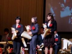 アントニオ小猪木 公式ブログ/アマレス特別賞 画像1