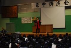 アントニオ小猪木 公式ブログ/川口東中学校講演 画像1