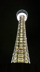 アントニオ小猪木 公式ブログ/横浜マリンタワー 画像1