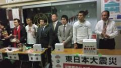 アントニオ小猪木 公式ブログ/ボクシング世界王者らと募金 画像1