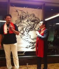 アントニオ小猪木 公式ブログ/丸昌で猪木芸人二人! 画像1