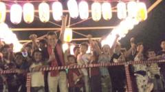 アントニオ小猪木 公式ブログ/川崎追分町祭り 画像1