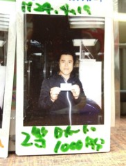アントニオ小猪木 公式ブログ/二等当選! 画像1