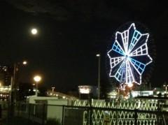 アントニオ小猪木 公式ブログ/大観覧車と満月その二 画像1