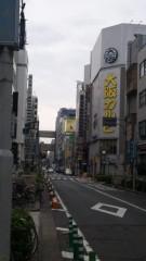 アントニオ小猪木 公式ブログ/名古屋錦 画像1