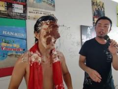 アントニオ小猪木 公式ブログ/手荒い贈呈 画像1