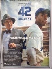 アントニオ小猪木 公式ブログ/42〜世界を変えた男〜 画像1