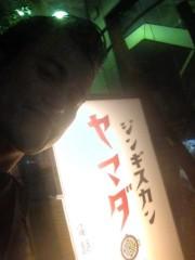 アントニオ小猪木 公式ブログ/大阪いきつけの羊肉 画像1