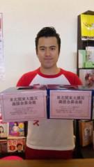 アントニオ小猪木 公式ブログ/大津で募金活動 画像1