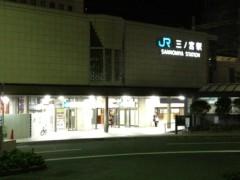 アントニオ小猪木 公式ブログ/静かな夜明け前の三ノ宮駅 画像1