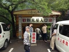 アントニオ小猪木 公式ブログ/徳島たらいうどんを食べに 画像1