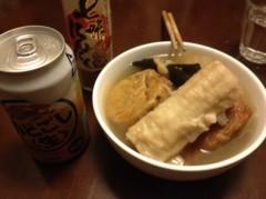 アントニオ小猪木 公式ブログ/男とおでんと缶ビール 画像1