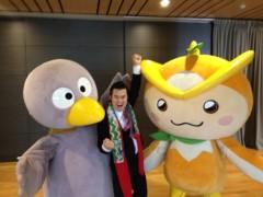 アントニオ小猪木 公式ブログ/埼玉と所沢のキャラたちと 画像1