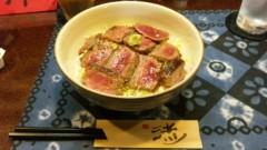 アントニオ小猪木 公式ブログ/我龍丼 画像1