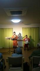 アントニオ小猪木 公式ブログ/老人ホームで歌のイベント 画像1