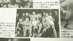 アントニオ小猪木 公式ブログ/おまけ雑誌情報 画像1
