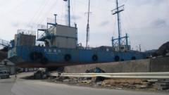 アントニオ小猪木 公式ブログ/大型船まで 画像1