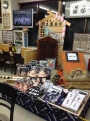 アントニオ小猪木 公式ブログ/どすこい東大宮店内 画像1