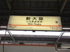 アントニオ小猪木 公式ブログ/大阪から神戸へ 画像1