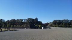 アントニオ小猪木 公式ブログ/皇居付近へ 画像1