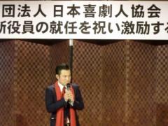 アントニオ小猪木 公式ブログ/日本喜劇人協会で挨拶 画像1