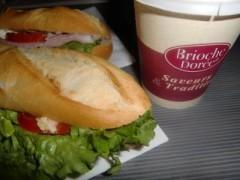 アントニオ小猪木 公式ブログ/美味しいフランスパン 画像1