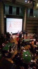 アントニオ小猪木 公式ブログ/東京ポーカーツアー2010 画像1
