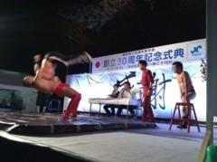 アントニオ小猪木 公式ブログ/秦野でのタッグ戦! 画像1