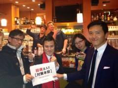 アントニオ小猪木 公式ブログ/200人合コンの司会! 画像1