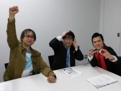アントニオ小猪木 公式ブログ/サムライTVで初司会! 画像1