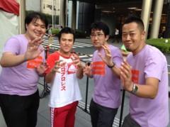 アントニオ小猪木 公式ブログ/埼玉のスタッフと 画像1
